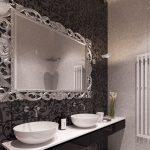 Banyo Ferforje Ayna Modeli